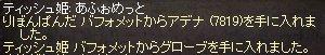 b0048563_20504736.jpg