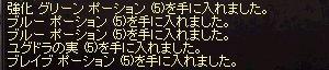 b0048563_20505816.jpg