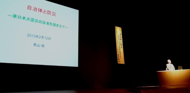 第51回東京都市議会議員研修会_f0059673_22115471.jpg