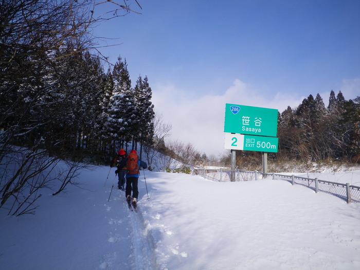 北蔵王 茶畑尾根から水無沢滑降 ~ 2013年2月9日_f0170180_21211136.jpg