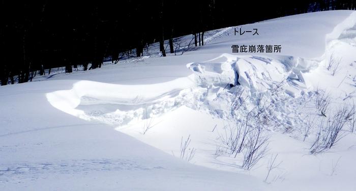 北蔵王 茶畑尾根から水無沢滑降 ~ 2013年2月9日_f0170180_21551144.jpg
