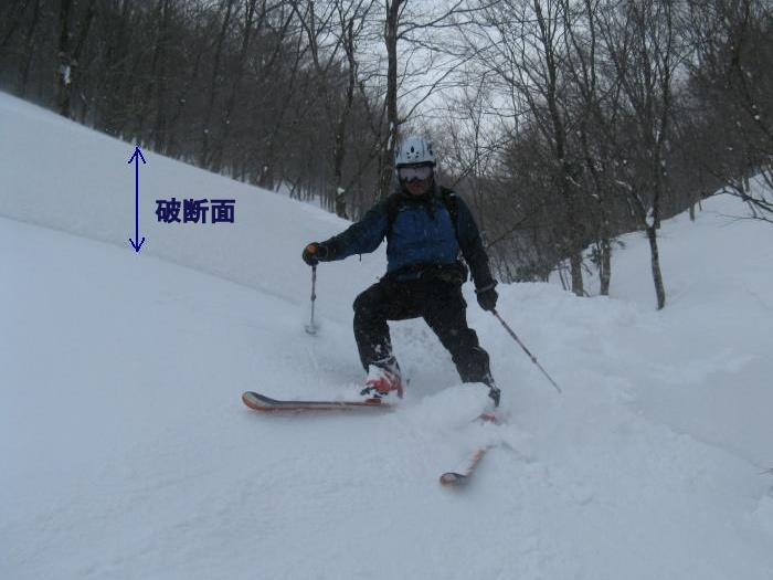 北蔵王 茶畑尾根から水無沢滑降 ~ 2013年2月9日_f0170180_22513872.jpg