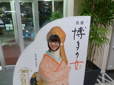 2月10日は、第3回、カラフル女子会でした☆_e0188087_23472193.jpg