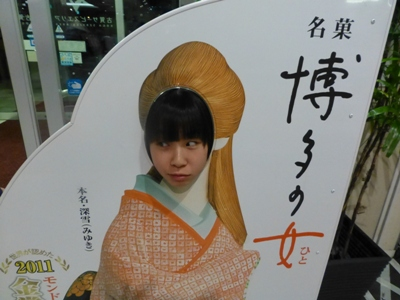 2月10日は、第3回、カラフル女子会でした☆_e0188087_2347850.jpg