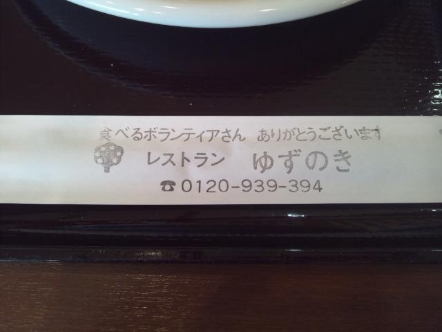 f0005799_0252364.jpg