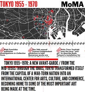 NY近代美術館で「戦後の東京」の特別展?! Tokyo 1955-1970: A New Avant-Garde_b0007805_1494938.jpg