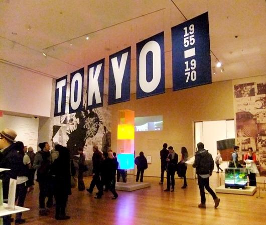 NY近代美術館で「戦後の東京」の特別展?! Tokyo 1955-1970: A New Avant-Garde_b0007805_1495879.jpg
