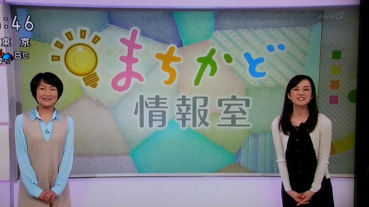 ムッとしないで NHKおはよう日本 まちかど情報室_b0042308_1315056.jpg