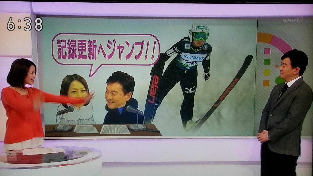 ムッとしないで NHKおはよう日本 まちかど情報室_b0042308_1452461.jpg