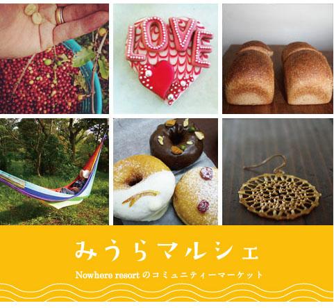 【2/22-2/23】 Akiya オープニングイベント_f0201310_13591039.jpg