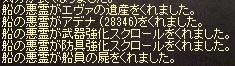d0021312_1113516.jpg