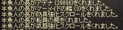 d0021312_1122711.jpg