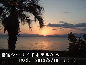 d0048312_2075071.jpg