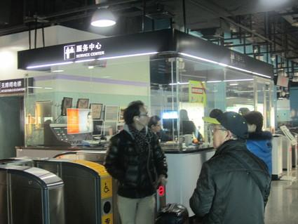 ジョーのブログ        jyobenjyo.exblog.jp