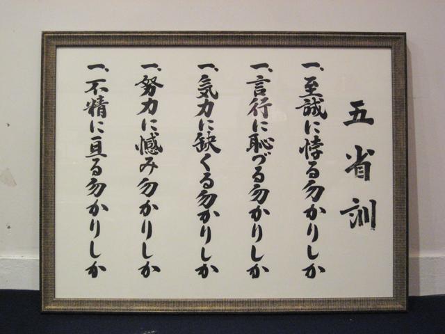 秋田ゼロックス株式会社様より_e0197227_13401981.jpg
