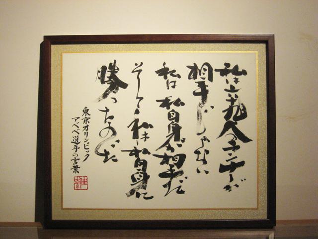 秋田ゼロックス株式会社様より_e0197227_1352537.jpg
