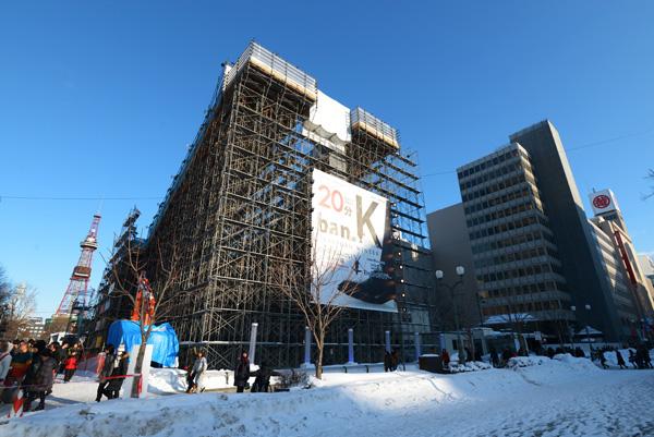 札幌雪祭り_b0175635_15561490.jpg
