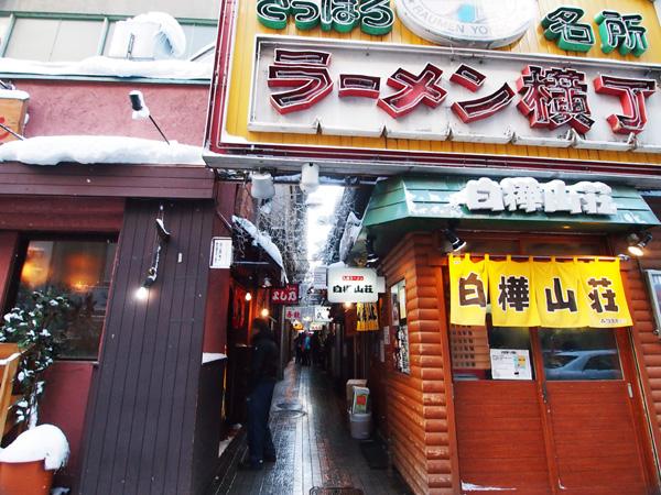 札幌雪祭り_b0175635_15584585.jpg
