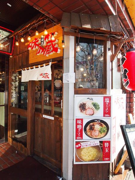 札幌雪祭り_b0175635_15585038.jpg
