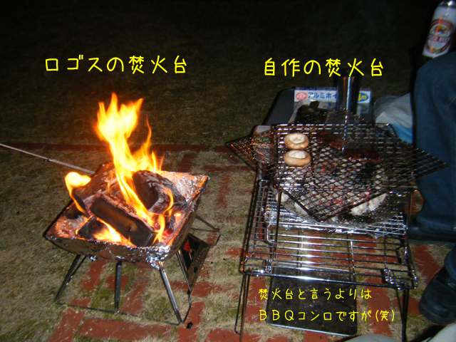 f0008935_22594044.jpg