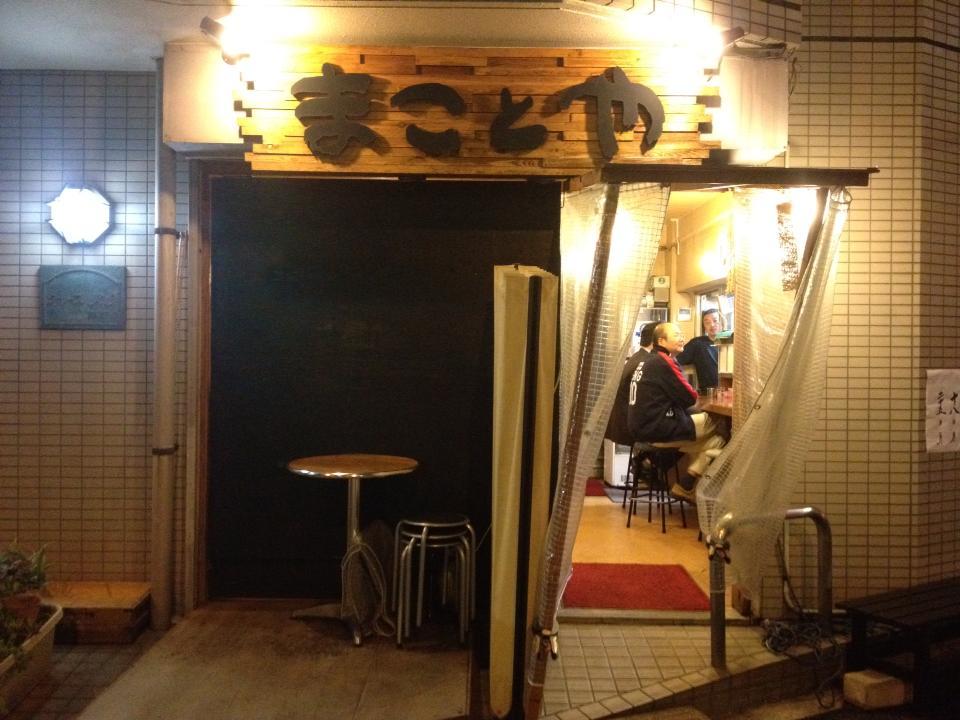 【つけ麺】WIFIを捨てよ、町へ出よう【油そば】(狛江市ラーメンランキングまとめ)_e0173239_0244394.jpg