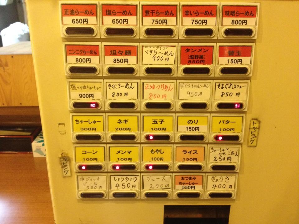 【つけ麺】WIFIを捨てよ、町へ出よう【油そば】(狛江市ラーメンランキングまとめ)_e0173239_025682.jpg