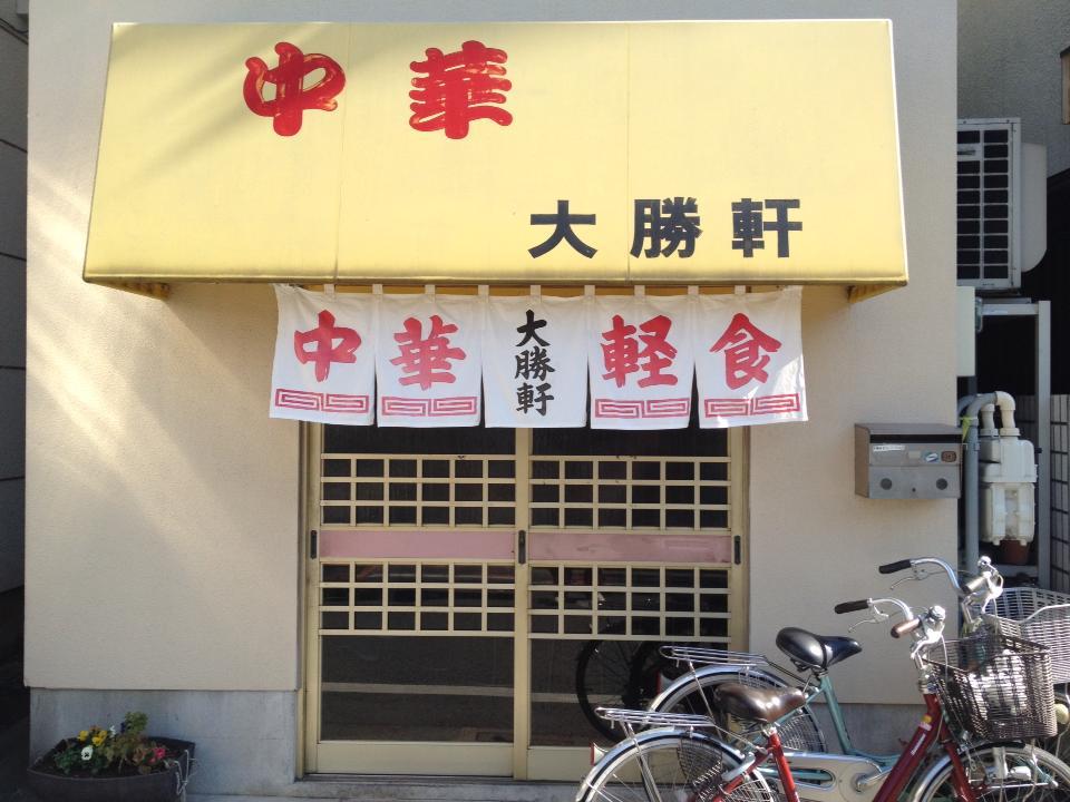 【つけ麺】WIFIを捨てよ、町へ出よう【油そば】(狛江市ラーメンランキングまとめ)_e0173239_026054.jpg