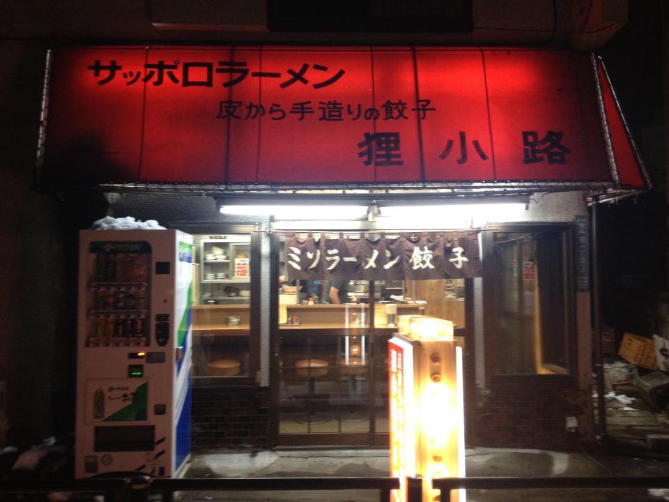 【つけ麺】WIFIを捨てよ、町へ出よう【油そば】(狛江市ラーメンランキングまとめ)_e0173239_0324539.jpg