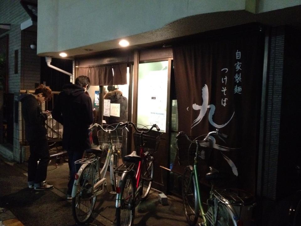 【つけ麺】WIFIを捨てよ、町へ出よう【油そば】(狛江市ラーメンランキングまとめ)_e0173239_0351412.jpg