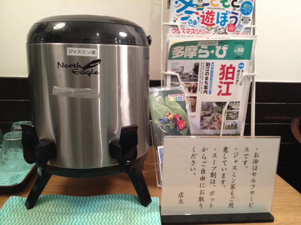 【つけ麺】WIFIを捨てよ、町へ出よう【油そば】(狛江市ラーメンランキングまとめ)_e0173239_037664.jpg