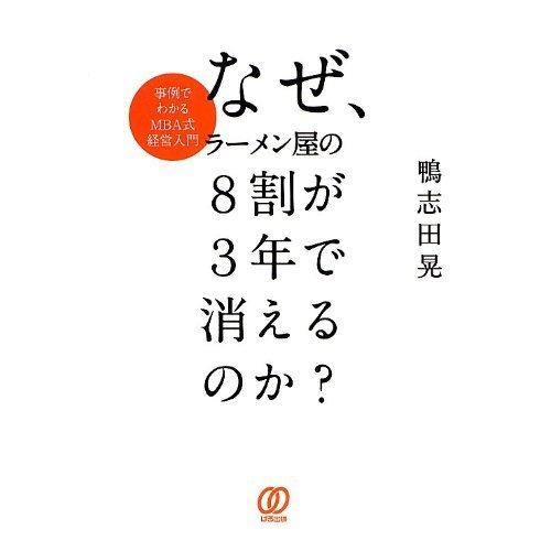 【つけ麺】WIFIを捨てよ、町へ出よう【油そば】(狛江市ラーメンランキングまとめ)_e0173239_672932.jpg