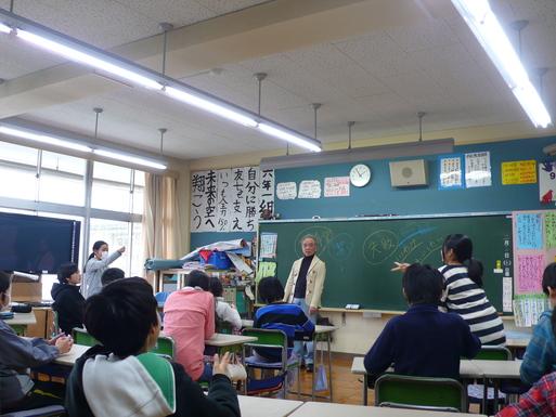青山小学校6年1組 道徳「夢 希望」_b0096957_1734404.jpg