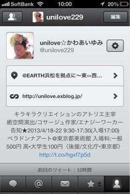 Next menuはベラドンナアート@東京都美術館_f0223361_1024560.jpg