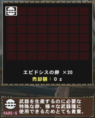 a0265263_20183273.jpg