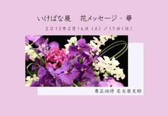 f0185066_1184491.jpg