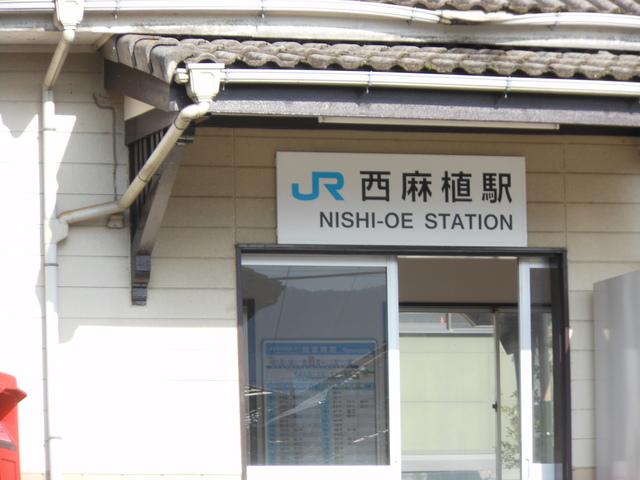 恒例難読駅名を読もうのコーナーって駅名は初めてか?_c0001670_22591672.jpg