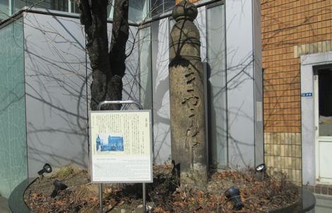 京橋界隈の記念碑などなど_d0183174_19453894.jpg