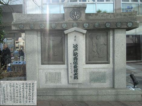 京橋界隈の記念碑などなど_d0183174_1946629.jpg