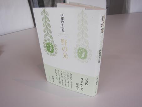 f0071480_2011371.jpg