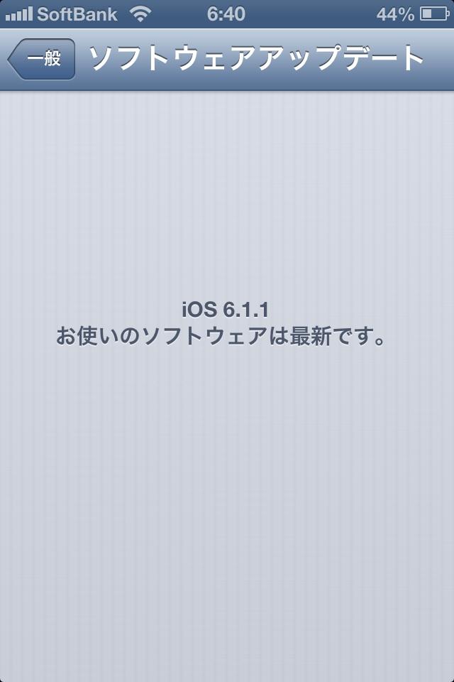 f0127382_6421057.jpg