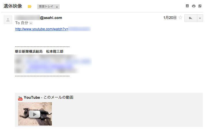 朝日新聞がクズすぎる_d0044584_7544361.jpg
