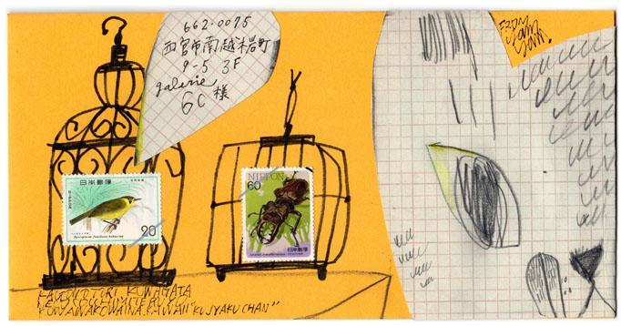 2012のおたより絵封筒。_e0185385_8571717.jpg