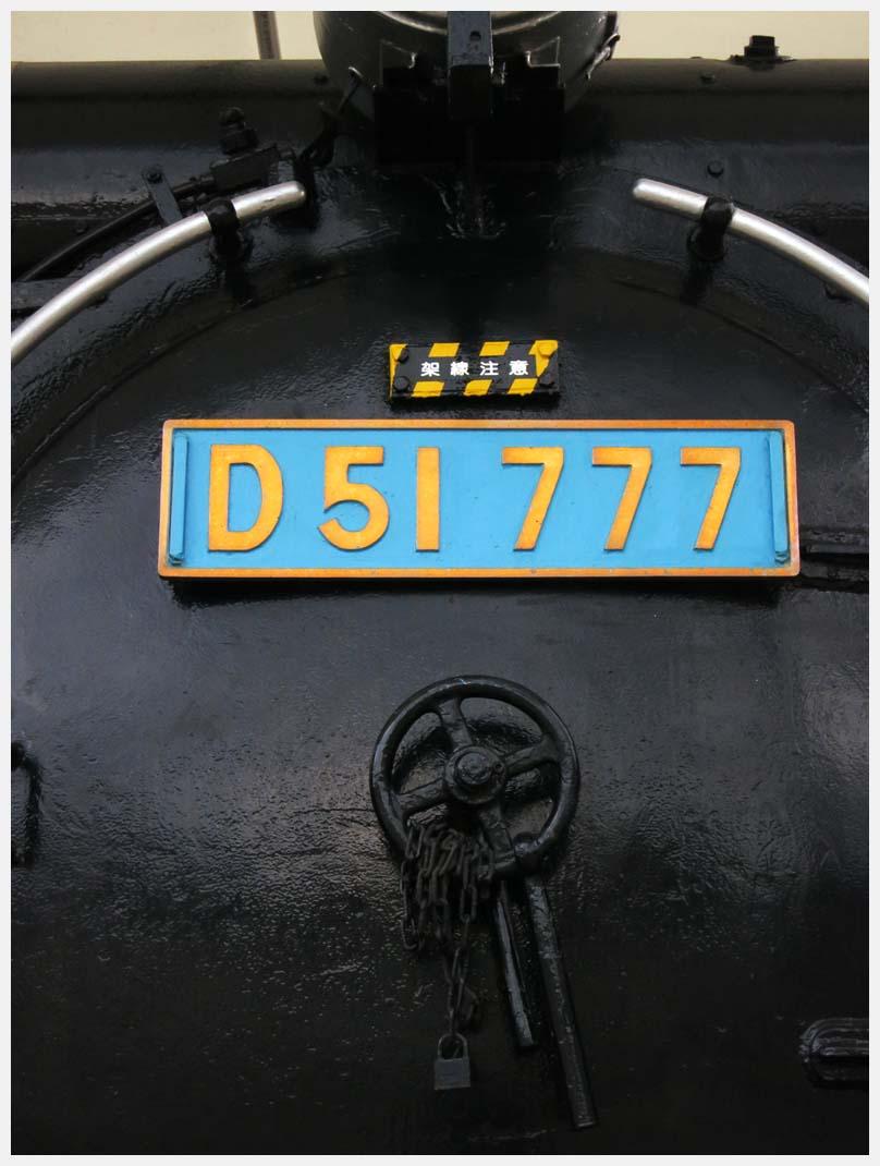 e0207391_18453165.jpg
