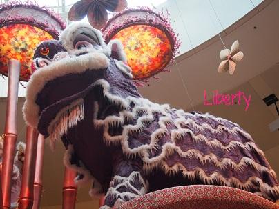 Libertyの獅子舞_d0088196_11251649.jpg