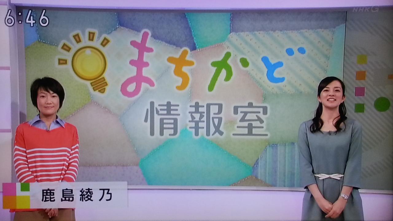 なんだコレ!? NHKおはよう日本 まちかど情報室_b0042308_2222517.jpg