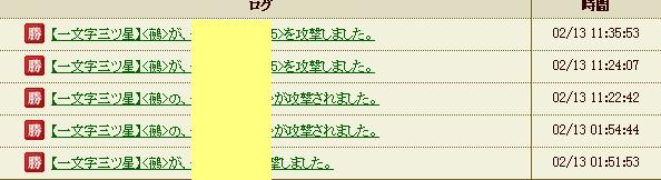 f0239317_1049930.jpg