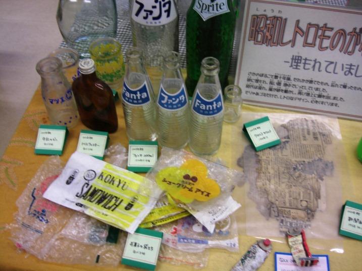 時代ですねぁ:鳥取県砂丘事務所~初冬の旅行2012⑦~_b0081121_638571.jpg