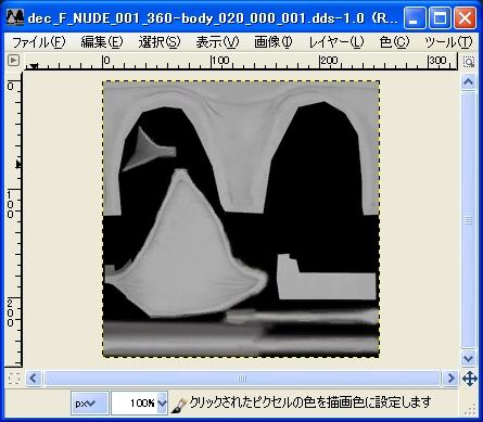 b0030122_23552547.jpg