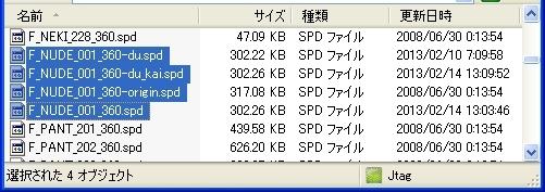 b0030122_23561041.jpg