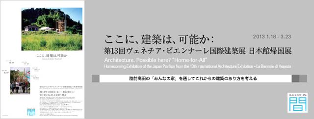 b0187229_13301330.jpg
